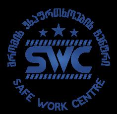 შრომის უსაფრთხოების ცენტრი