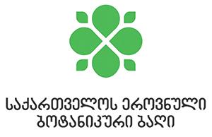 საქართველოს ეროვნული ბოტანიკური ბაღი